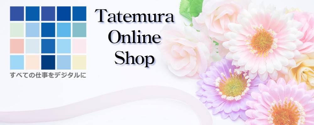 タテムラ・オンライン・ショップ