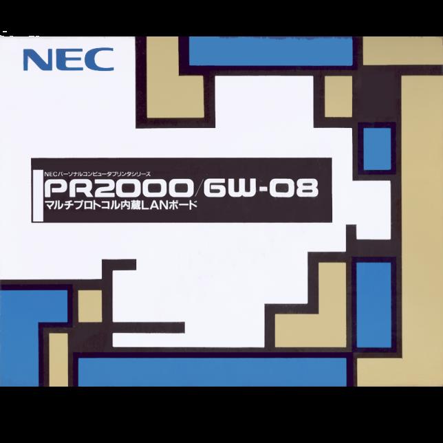 PR2000/6W-08