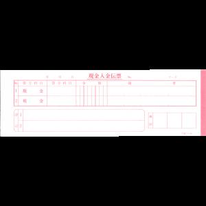 OB6055
