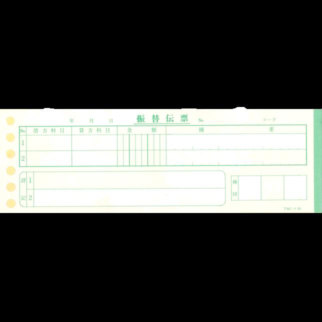 OB6057