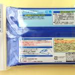 CD-WT4P30